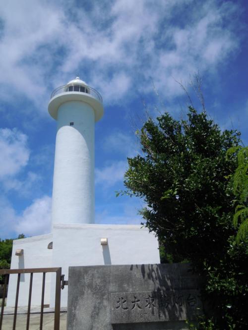 沖縄であり沖縄でない大東島へ 沖縄そば食べたら海水浴して風呂入って編