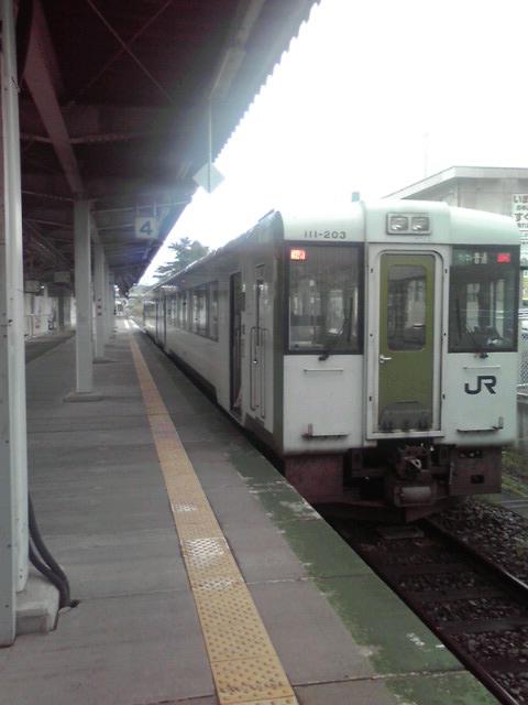 ♪北海道東日本パス⑩萩生駅綴♪