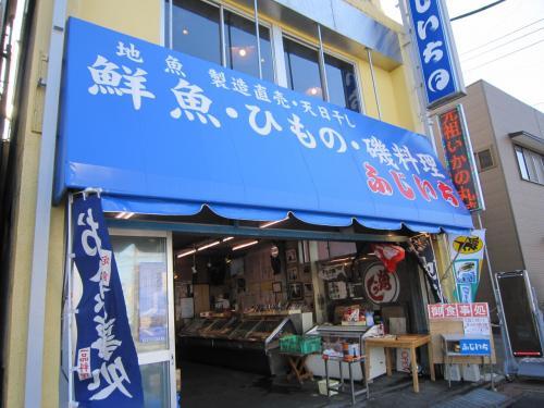 東伊豆に魚を食べに行こう!! 城ヶ崎海岸と立ち寄り温泉