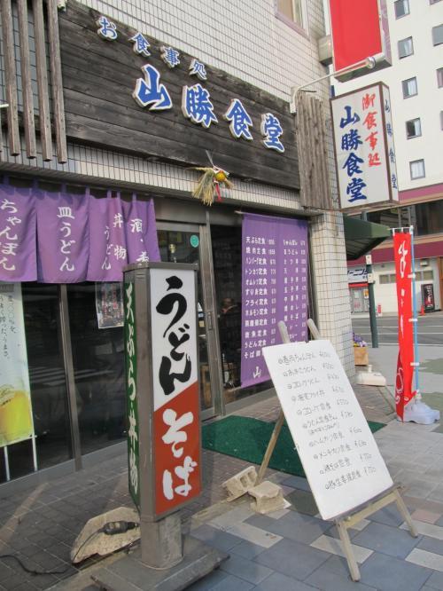 大阪本町 「シティプラザ大阪」~佐賀からハウステンボスへの旅・・・(番外)