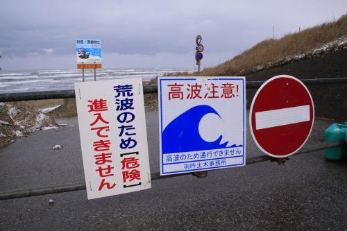 富山県・氷見→岐阜県・白川郷(その1/2)★氷見の寒ブリ!冬の富山のグルメを実食