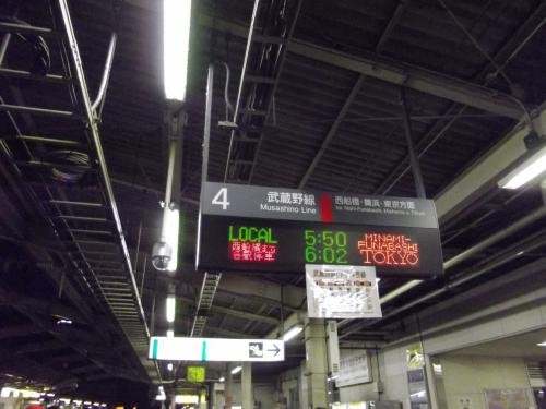 千葉JR線 フリーパスの旅