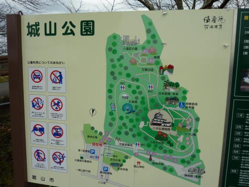 春よ、来い!早く、来い!♪~(館山城山公園)