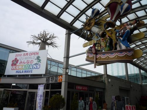 箱根に行けずに大仁にある「伊豆洋蘭パーク」と「修善寺」を巡って来ました!