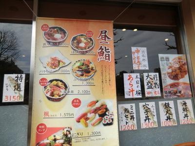 「つきぢ田村」で春を楽しむ、ジャパン・レストラン・ウィーク2012と築地界隈ぶら散歩♪