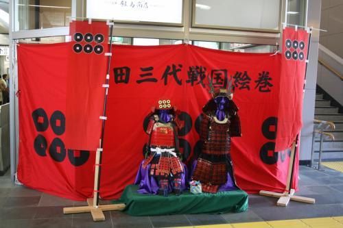 真冬の上田城を探索