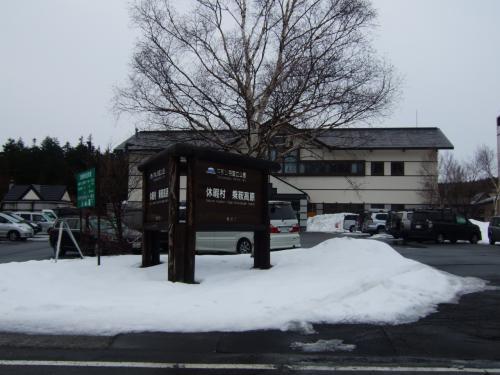 Mt.乗鞍と休暇村~高山 (① 乗鞍編)