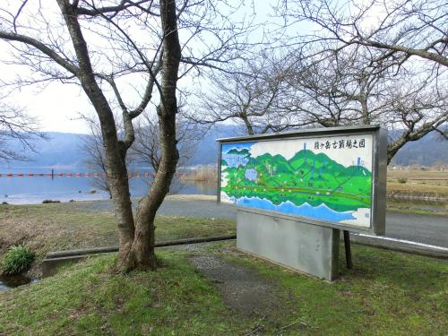 2012年・今年初のドライブ・・三方五湖・3月28日