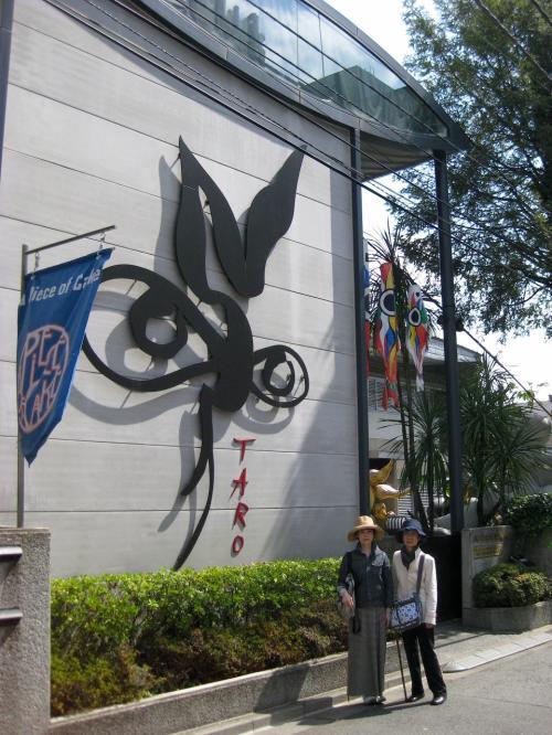 2012.4.15 芸術は爆発だ!岡本太郎記念館は閑静な住宅街の中で爆発してた♪