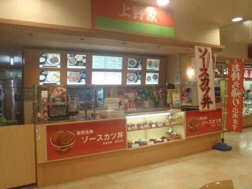 アルプラザ敦賀店・上野屋(*^。^*)名物、ソースカツ丼を食べに!!