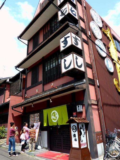 京都 芳葩爛漫 花見紀行<後編>平野神社~北野天満宮