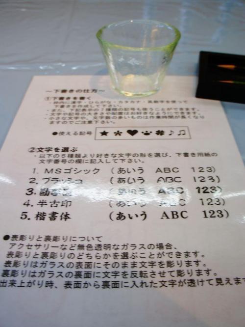 石川→福井→兵庫→大阪♪温泉旅♪