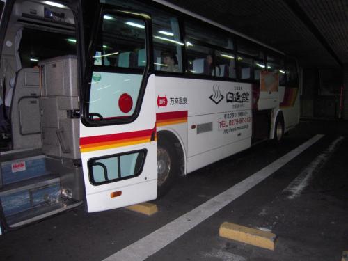 新宿からバス往復付きの格安1泊万座温泉