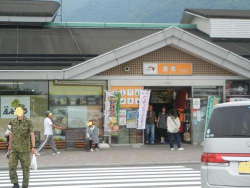 三井アウトレットパーク 滋賀竜王へ行くプラス途中で食べ歩きの旅