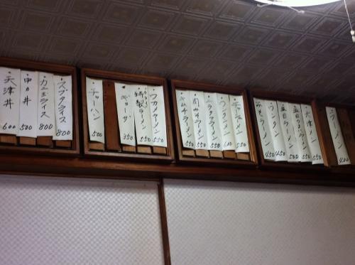●○● 伊豆温泉物語 谷津 ギャラリーコートOfa Atu ○●○