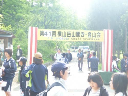ギリギリ山ガ~ルブナ林をカッポする!!  横山岳  2012・5月20日