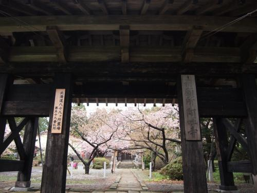 日本最北の城下町 松前町