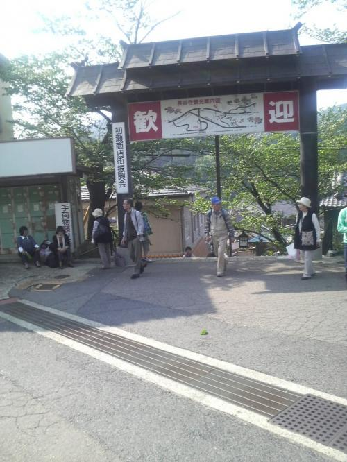 牡丹で有名な長谷寺を訪ねた。
