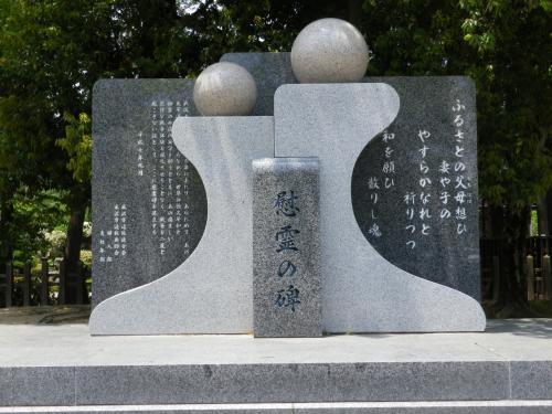 米沢の上杉神社と笹野観音