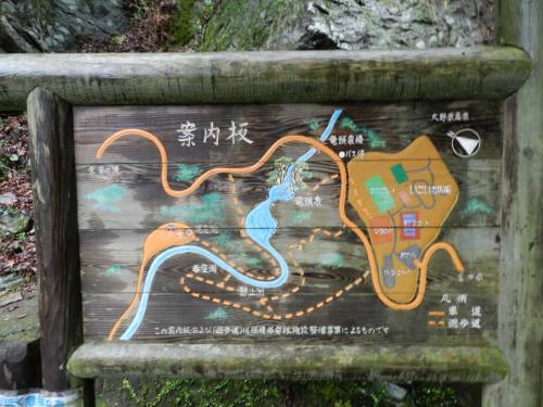 長崎県で滝めぐり「竜頭泉」と「千綿渓谷」◆2012早春の長崎県旅行≪その10≫