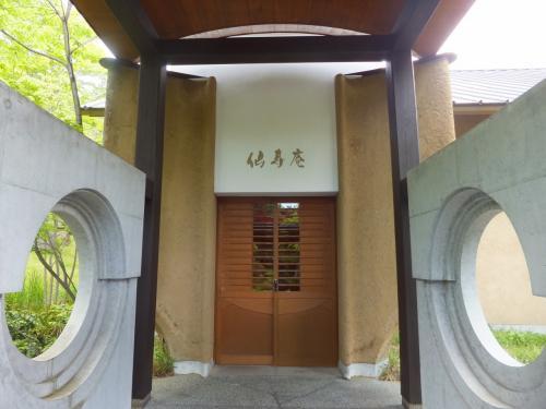 2012年一人温泉② 別邸 仙寿庵