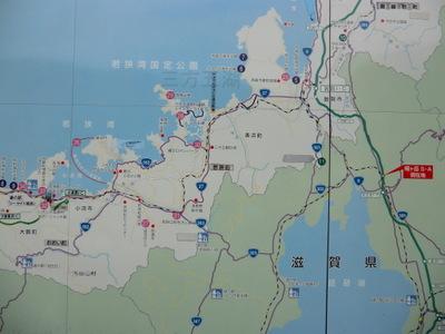 歴史/自然/街歩きを楽しむ岐阜・福井・滋賀の旅♪ ②若狭湾・三方五湖の魅力を探るドライブの旅