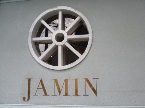 French Restautant  JAMIN(ジャマン)
