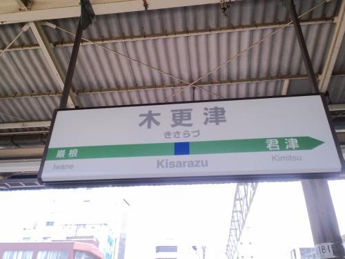 2012/06 安房勝山 お宿ひるたの厳選いい宿スペシャルプラン