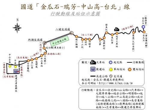 基隆客运1062线 台北-瑞芳-九份-金瓜石(劝济堂)直行バス情报