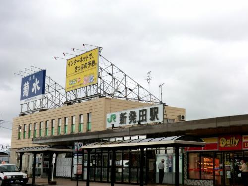 駅ハイvol.8 新発田☆ あやめ・庭園・酒造を巡るコース♪