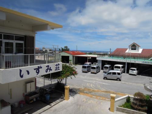 団体旅行で伊是名島(小学生の宿泊学習)