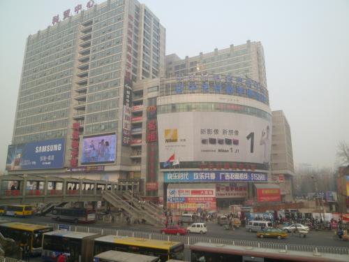 北京旅行記(2・3日目、頤和園・...