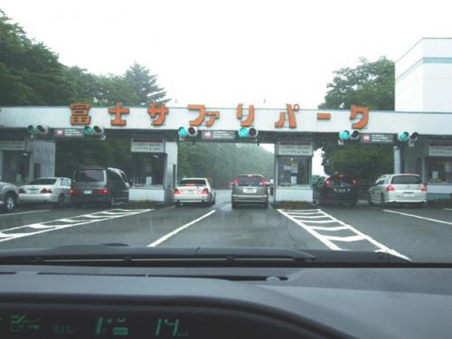 癒しを求めて♪ 静岡ドライブ☆富士サファリパーク&白糸の滝へGO!
