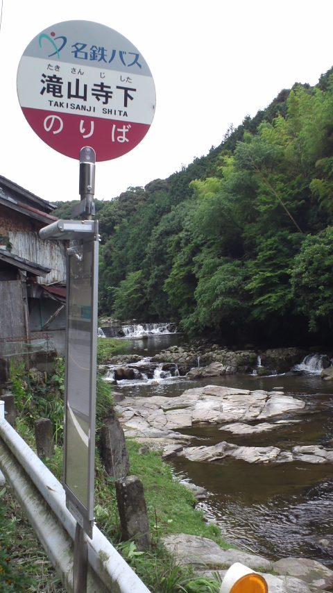 アイラブ仏像めぐり 滝山寺(愛知県岡崎市)&ランチはフレンチで(豊川市)