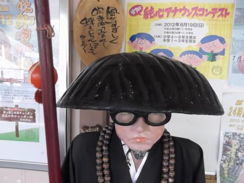 熊本県下で最も古い歴史を持つ温泉in遊び人。日奈久(ひなぐ)温泉!