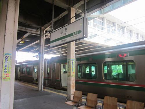 楽しい乗り物に乗ろう! JR東日本「さくらんぼ風っこ」号   ~山形~