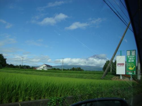 石和温泉「くつろぎの邸 くにたち」と周辺の旅