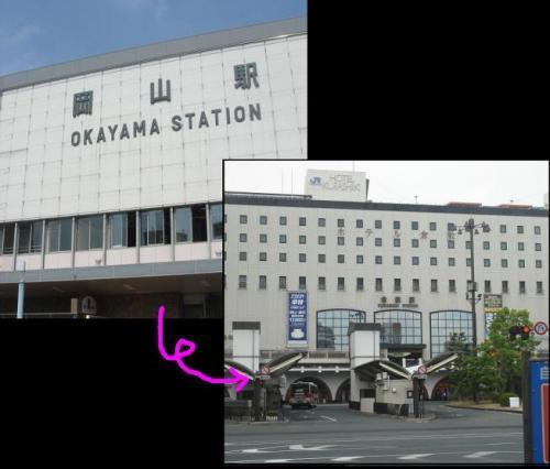 瀬戸内周遊~岡山、香川、徳島、愛媛、広島