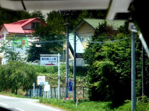 奥の細道を訪ねて第10回20陸奥上街道沿線の景観②旧上街道風景