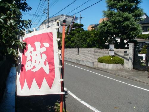 ★横田基地友好祭2012★