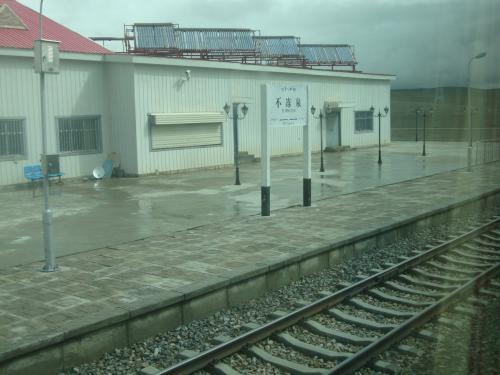 不凍泉駅通過(ブードンチェン ...