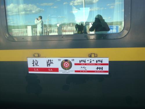 青海チベット鉄道の旅・・・1 ...