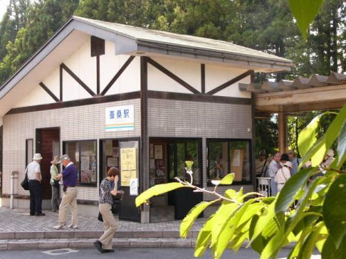 山形鉄道ー蚕桑駅(こぐわえき)よりフラワー長井線に乗る