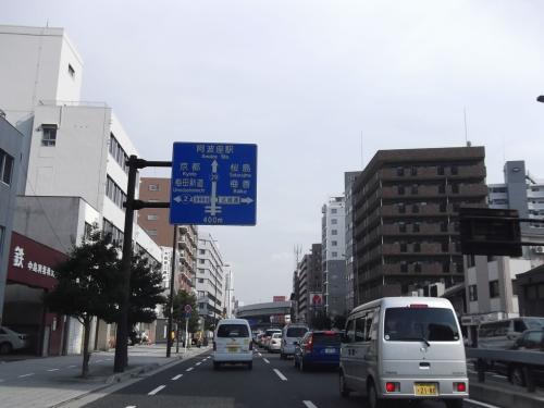 神戸から東京へ行く途中で、奈良の山越え!