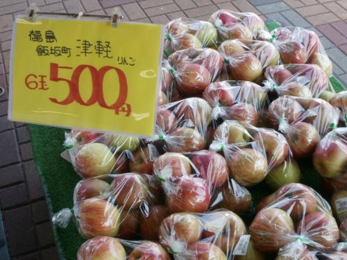 フルーツの香り