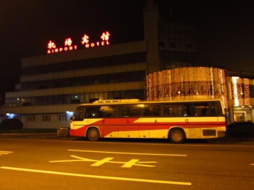 ... 九寨黄龍空港へひとっ飛び