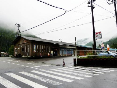 07.秋の紀伊半島3泊旅行 道の駅 熊野きのくに ウッディーワールドの朝食