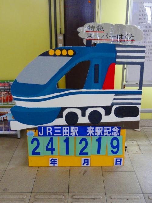 神戸イルミナージュ 「希望の光を神戸から!」