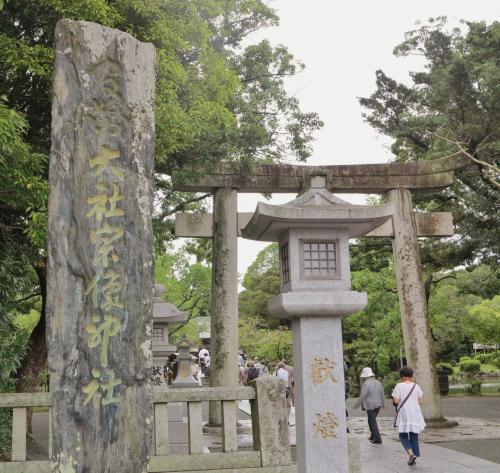 宗像大社 道の神に交通安全を祈念し ☆高宮祭場は聖域の森を上がって