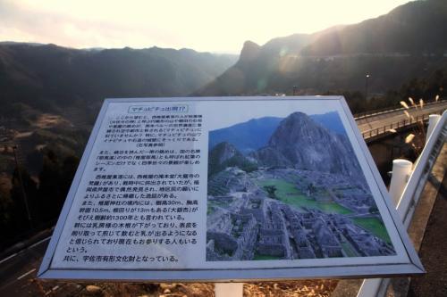 Solitary Journey [1149] 北九州車旅<宇佐市西椎屋地区の景観は南米ペルーのマチュピチュそっくり?>&<東椎屋の滝>大分県宇佐市